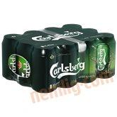 Carlsberg pilsner (dåse)